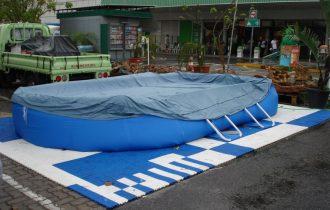 Ideal para proteger sua piscina e piso